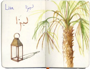 Lisa Hebden ~ Palm Sketch
