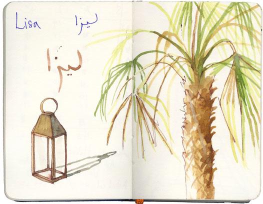 Lisa Hebden ~ Palm Sketch